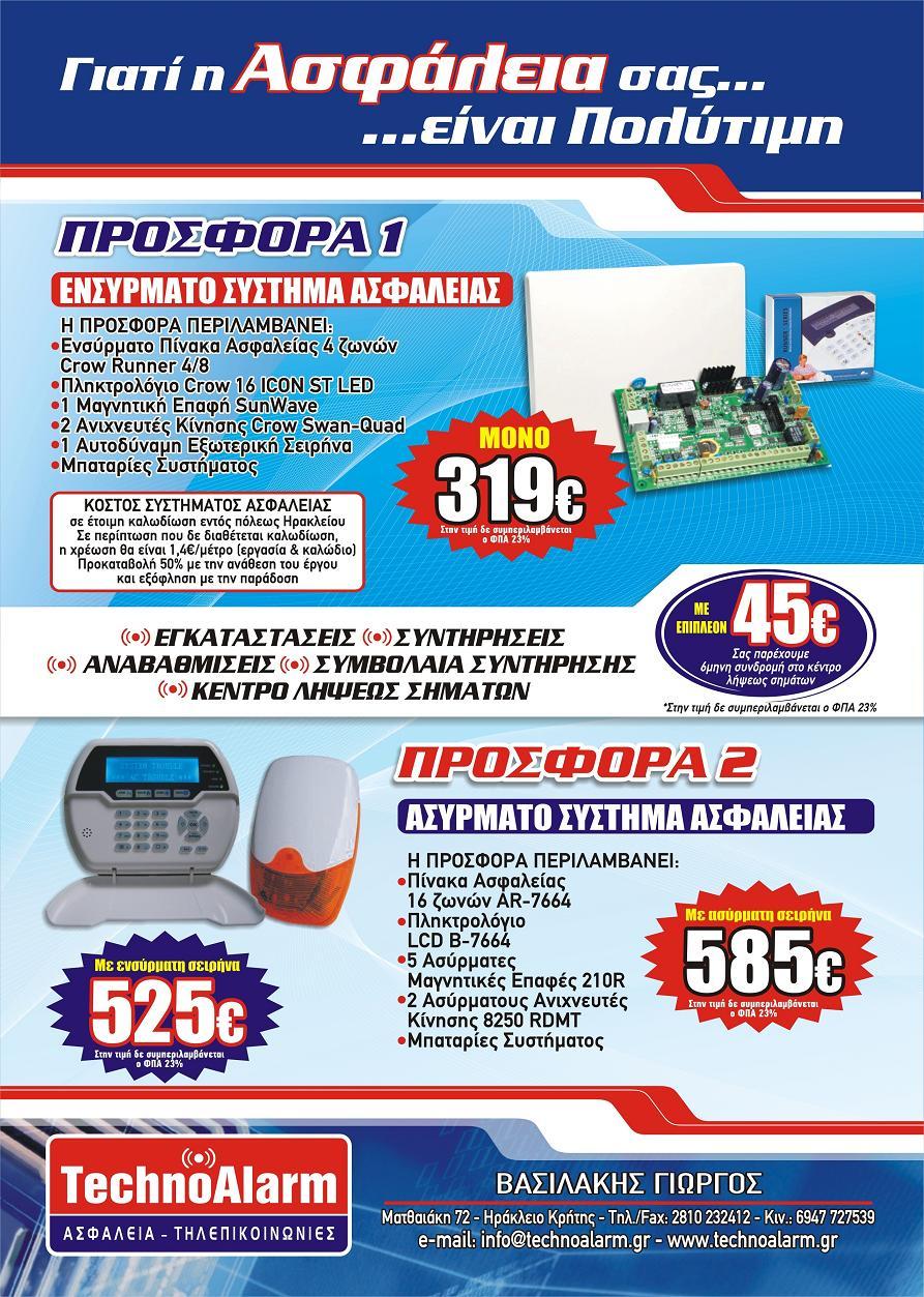 product01_medium.jpg